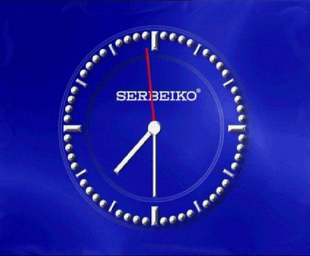 SERBEIKO
