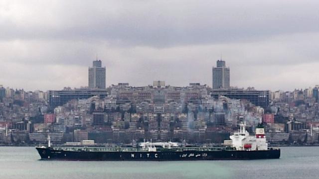Crude Carrier