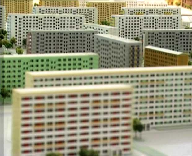 Model Statt Berlin